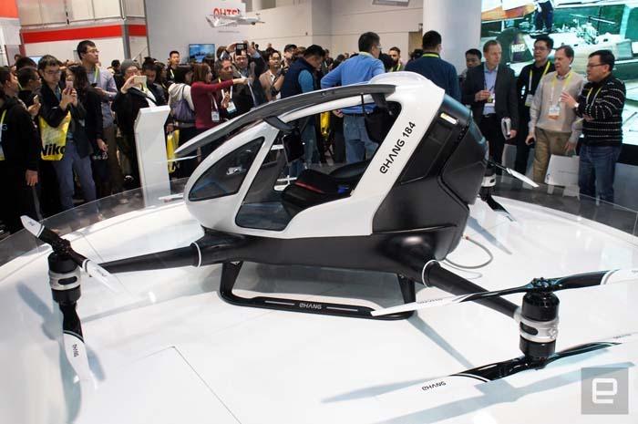 O companie chineză a prezentat drona capabilă să transporte oameni
