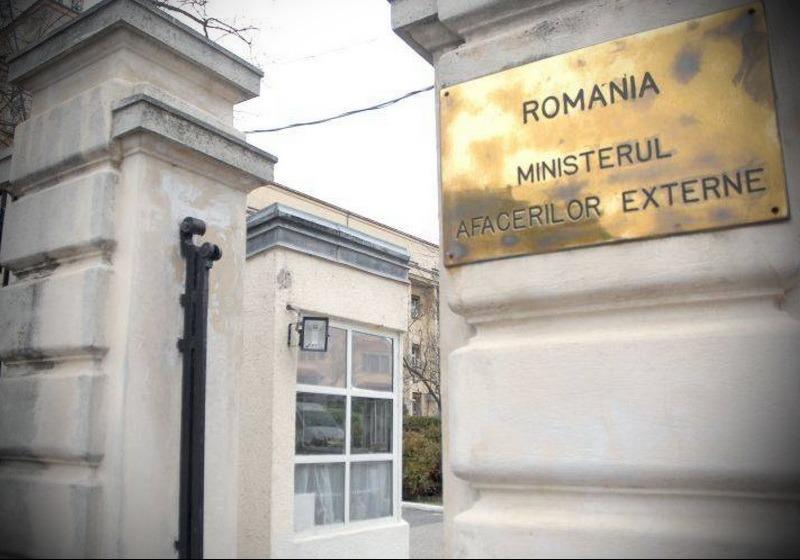 foto generic, cotidianul.ro