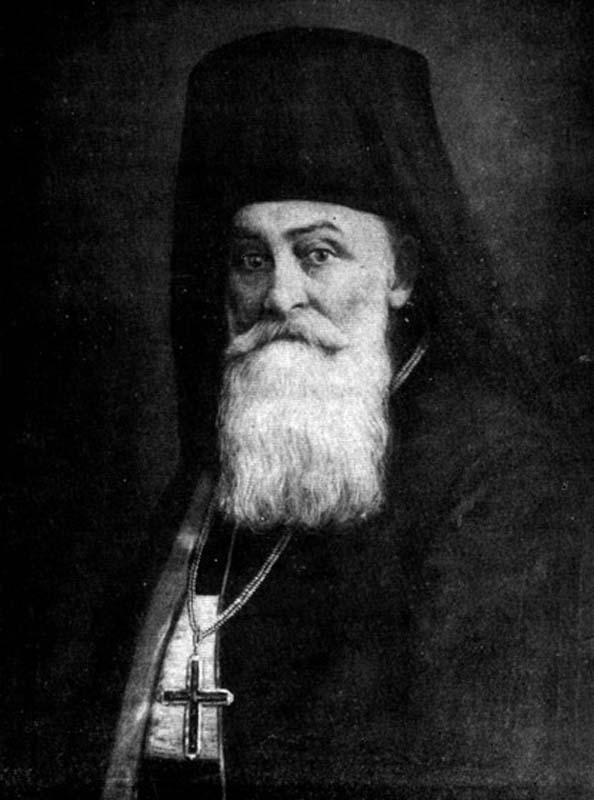 Roman Ciorogariu, episcop ortodox al Oradiei