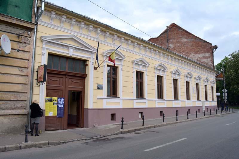 Muzeul Iosif Vulcan din Oradea
