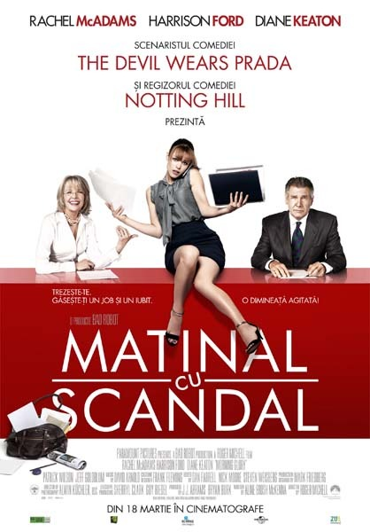 13 film matinal cu scandal.jpg