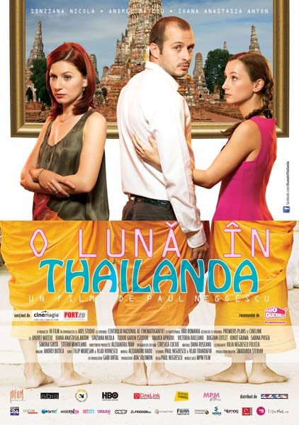 21 film cortina o-luna-in-thailanda.jpg