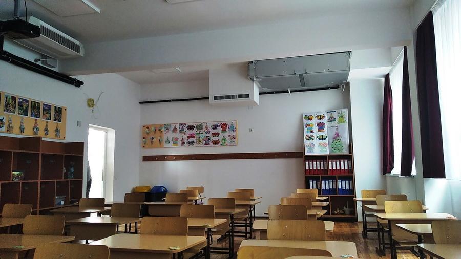 Colegiul Ghibu