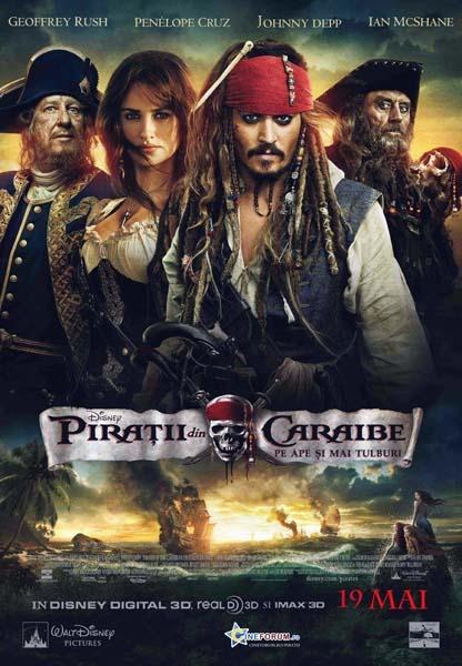film piratii din caraibe.jpg