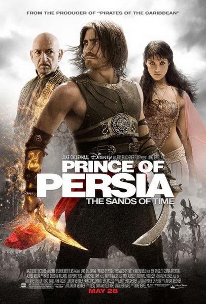 prince-of-persia.jpg